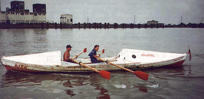 Max-4 boat