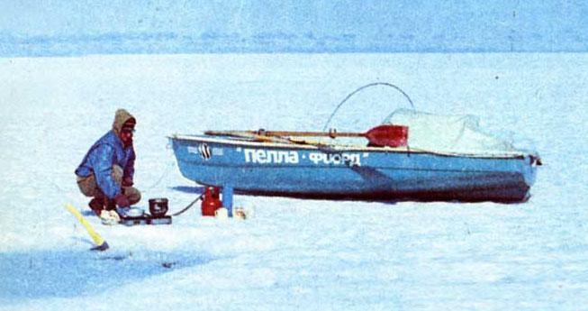 Pella Fiord boat