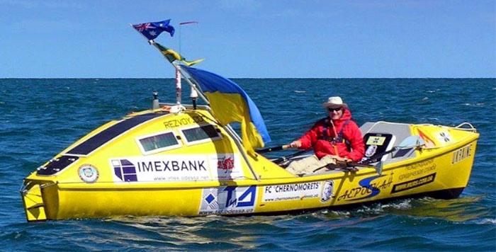 Ukraine. boat